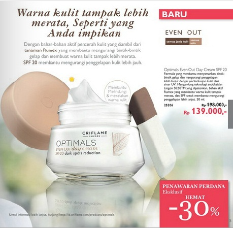 even out day cream maret
