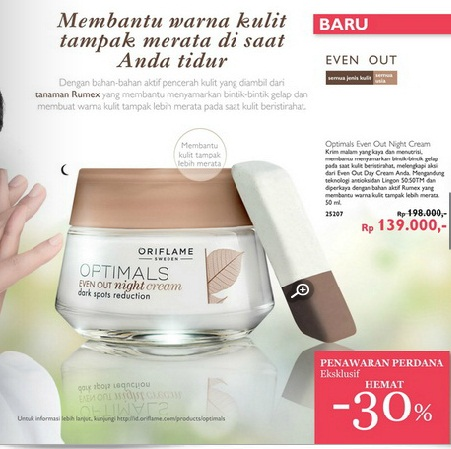 even out night cream maret